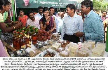 44th Yercaud Summer Festival and Flower show function2
