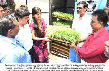 44th Yercaud Summer Festival and Flower show function 8