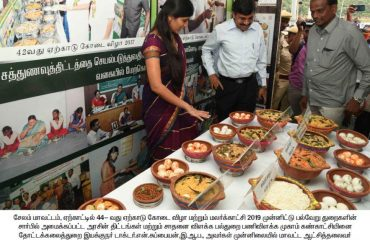 44th Yercaud Summer Festival and Flower show function 4