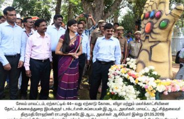 44th Yercaud Summer Festival and Flower show function 14