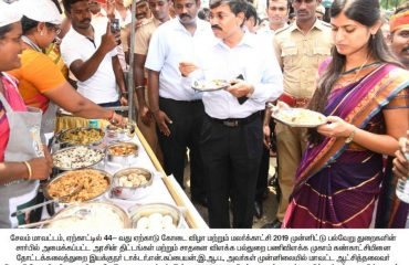 44th Yercaud Summer Festival and Flower show function6