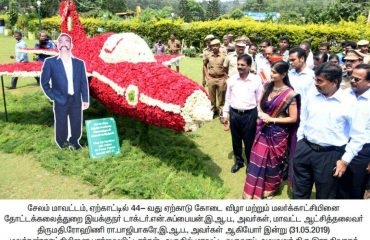 44th Yercaud Summer Festival and Flower show function12