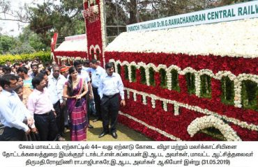 44th Yercaud Summer Festival and Flower show function 11