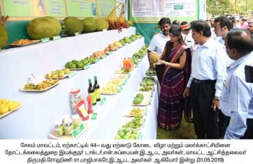 44th Yercaud Summer Festival and Flower show function 15