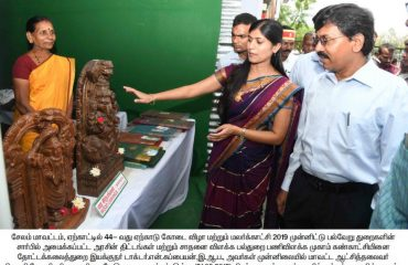 44th Yercaud Summer Festival and Flower show function 1
