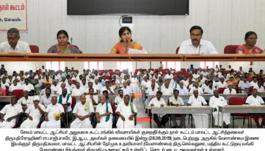 Agriculture Grievance Day Meeting-28.06.2019 3