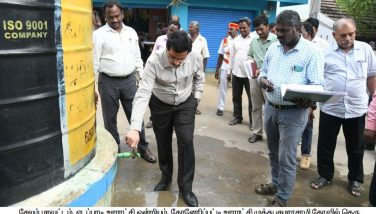 The District Collector Review Meeting & Inspection`4