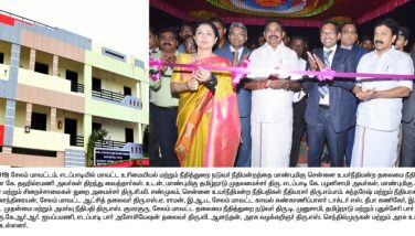 Hon'ble Cheif Minister Functions at Salem District 3
