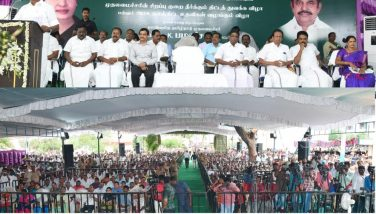 Hon'ble Cheif Minister Functions at Salem District 9