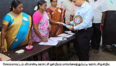 Local Body Election District Election Officer/Collector Inspection - 27.12.2019 3