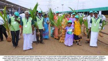 Agricultural Exhibition 7