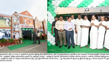Hon'ble Chief Minister Inaugurate Photo Exhibition 1