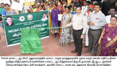 Anti Dowry Day Awareness Rally 1