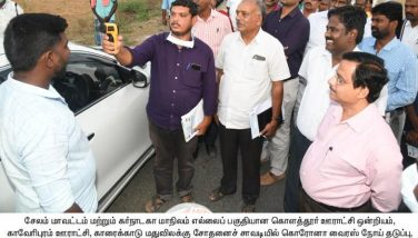 COVID-19 -The District Collector Inspection 6