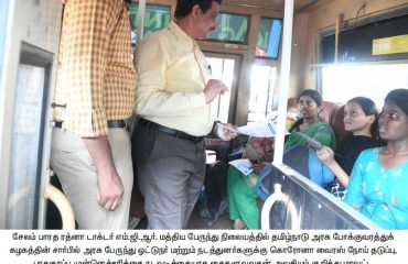 COVID-19 -The District Collector Inspection 8