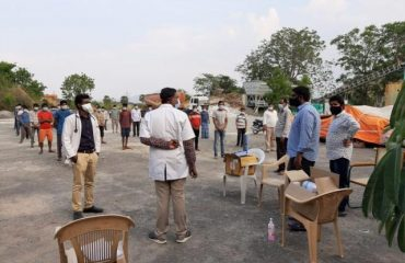 SCREENING OF MIGRANT LABOURERS BY HEALTH TEAM