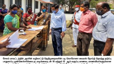 10th & 12th School Opening - Collector Inspection