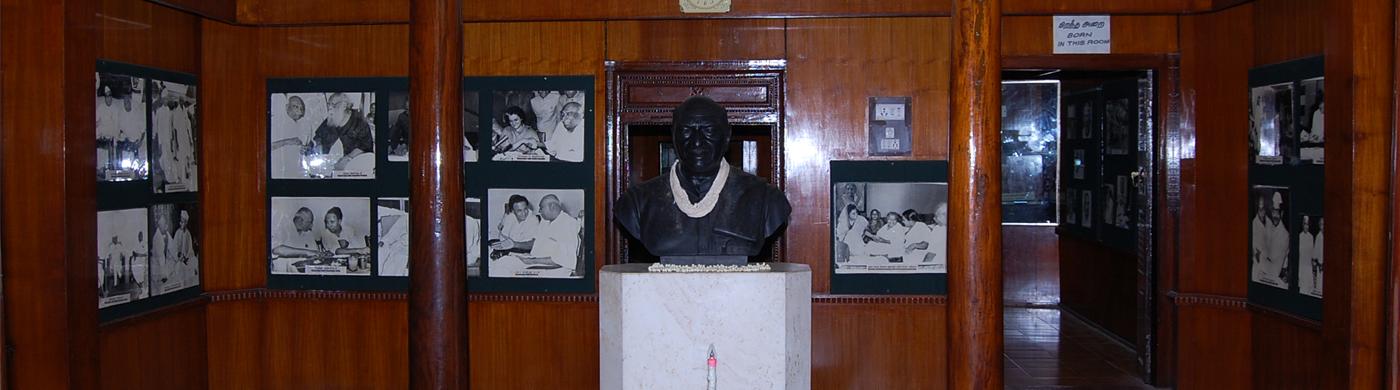 காமராஜ் இல்லம் விருதுநகர்