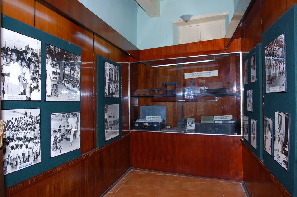 Kamarajar Illam another room