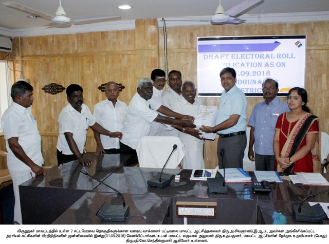 Election Draft Roll Publication