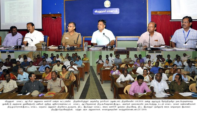 Andal temple car festival pre plan meeting