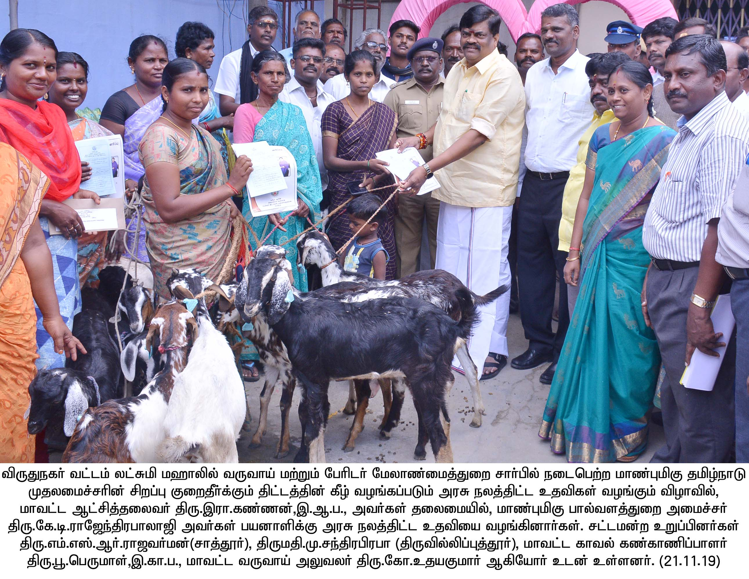 CM Special Grievance Function