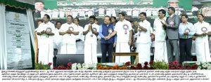Lay foundation stone for New Government Medical College