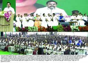 Lay foundation stone for New Government Medical College Function
