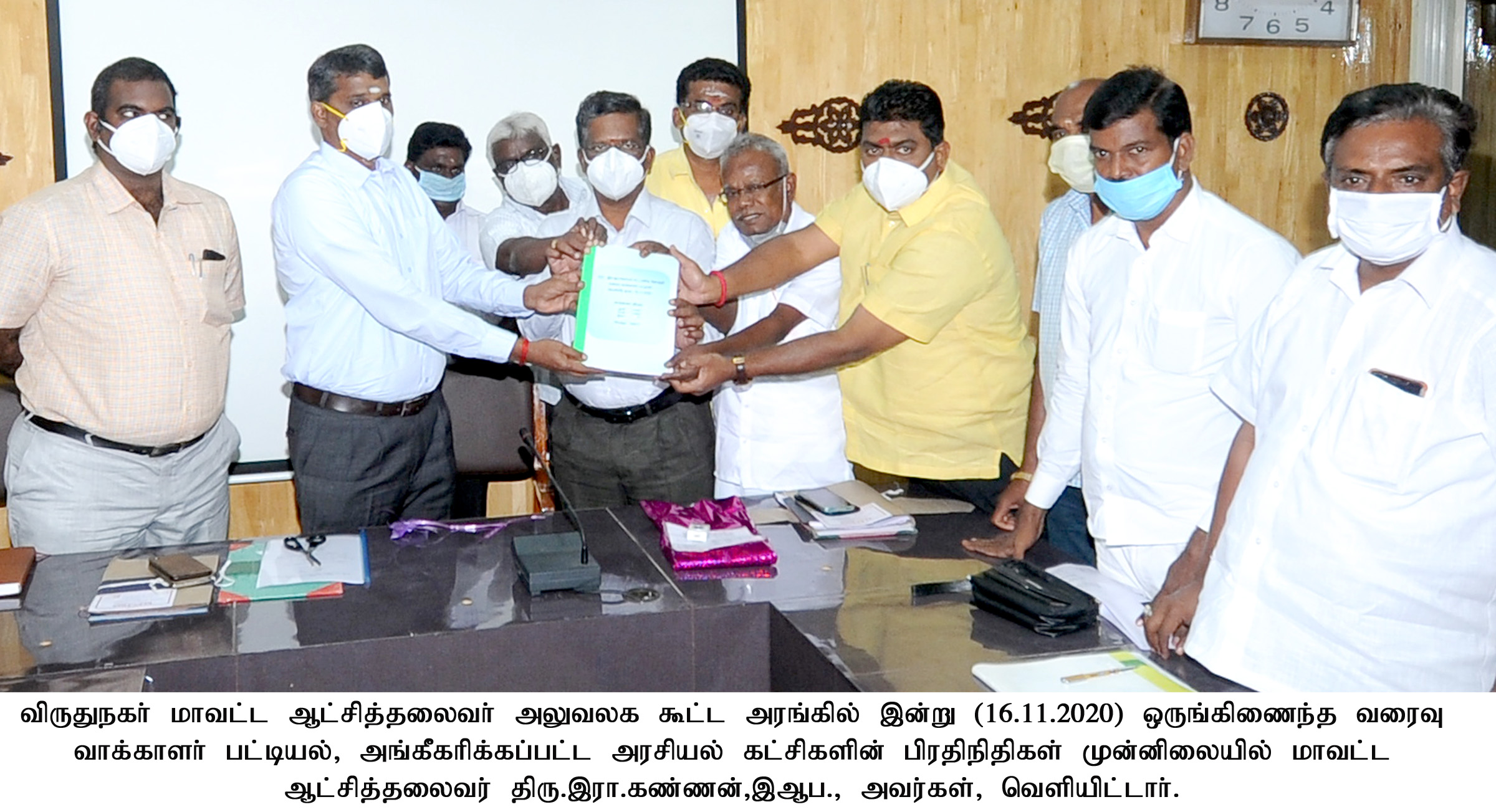 Electoral Roll released