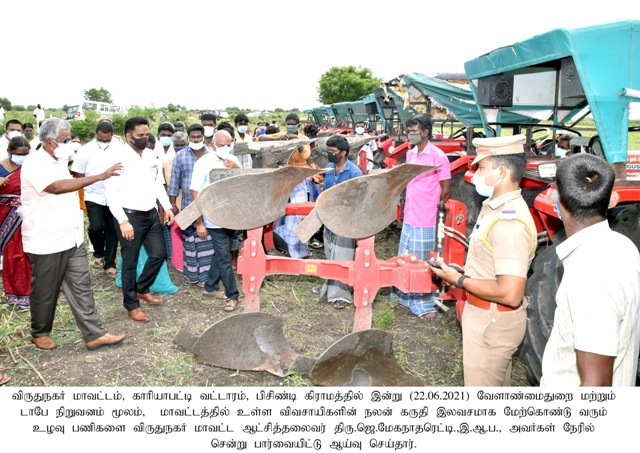 Collector inspected farmers work