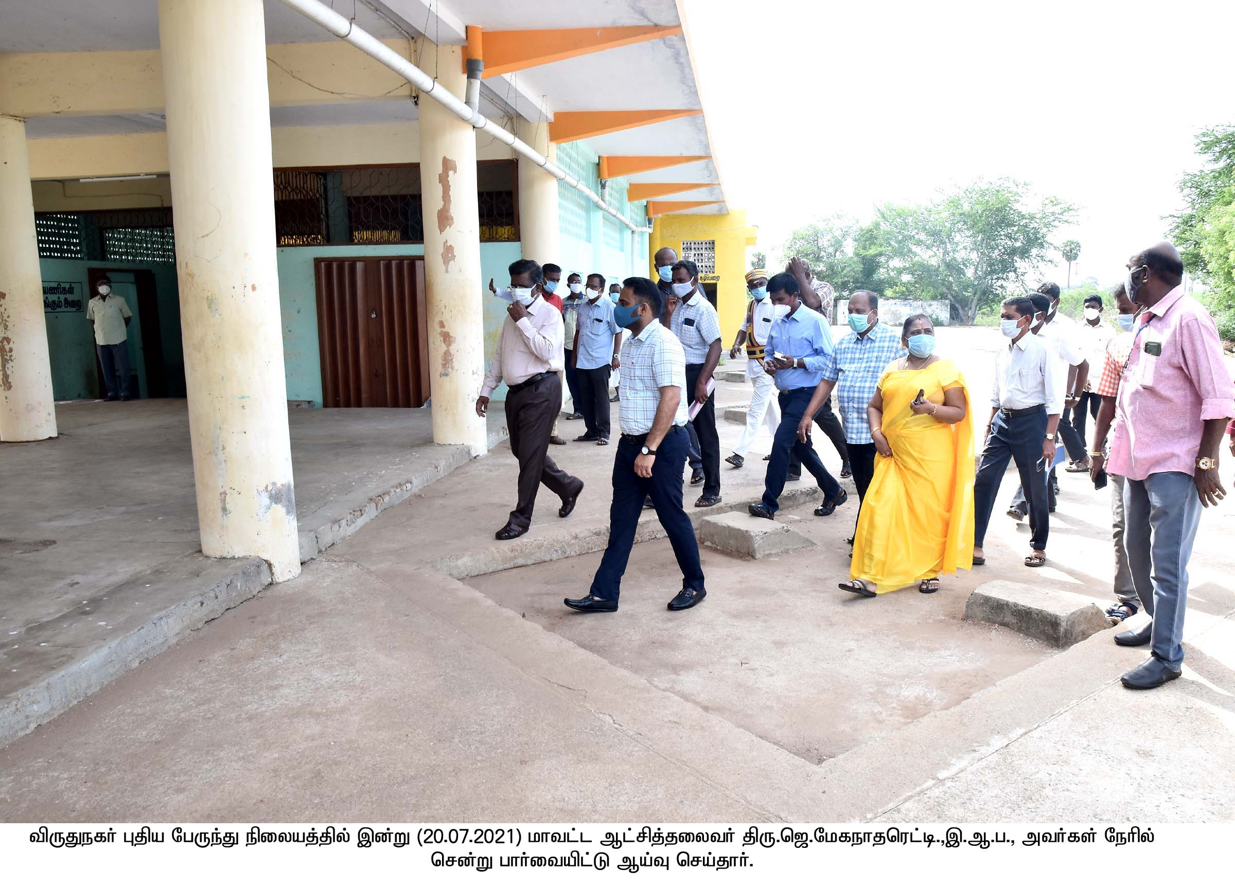 VNR New Bus Stand