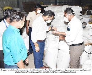 Agriculture  SEEDS Inspection
