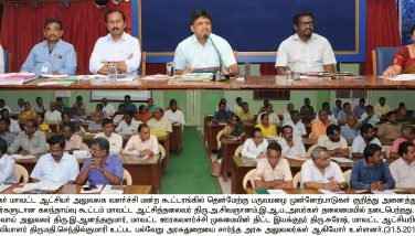 District coordination Meeting