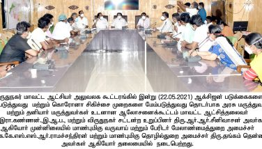 Minister review meeting
