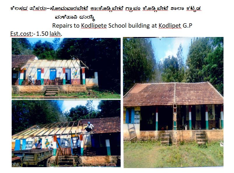 Kodlipete School building