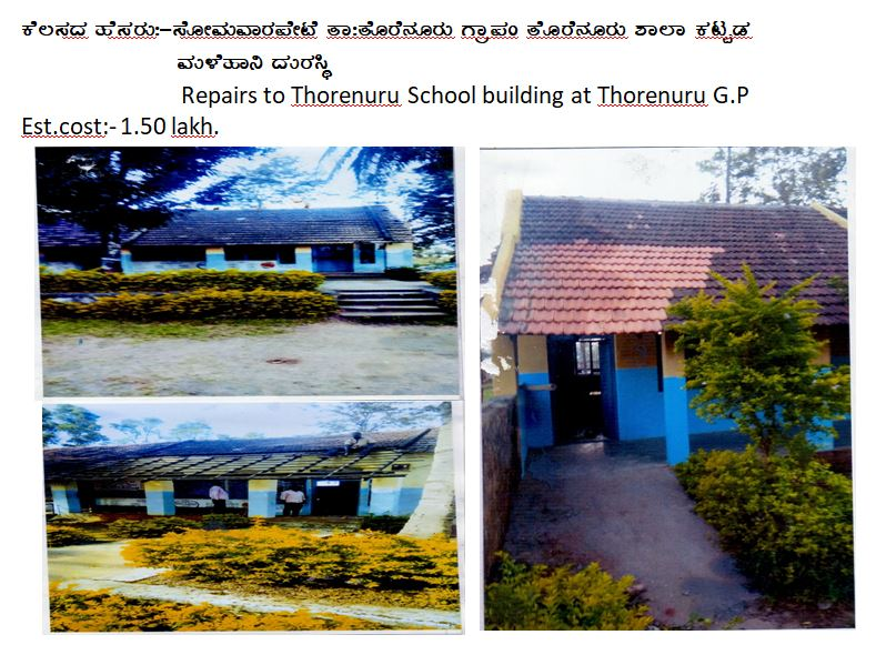 Thorenuru School building