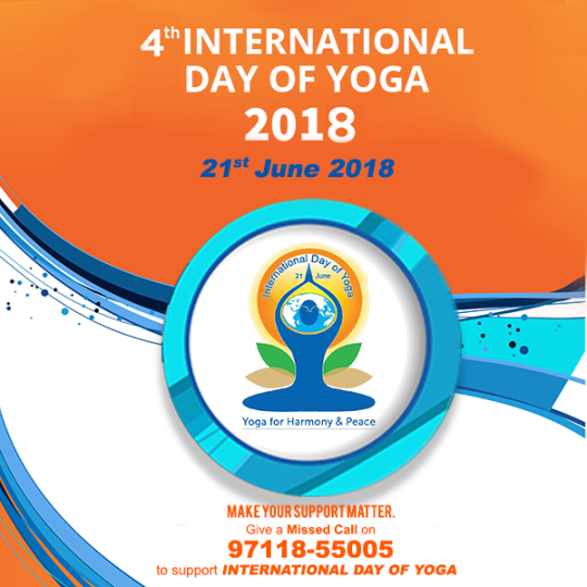 yoga day 4th 2018