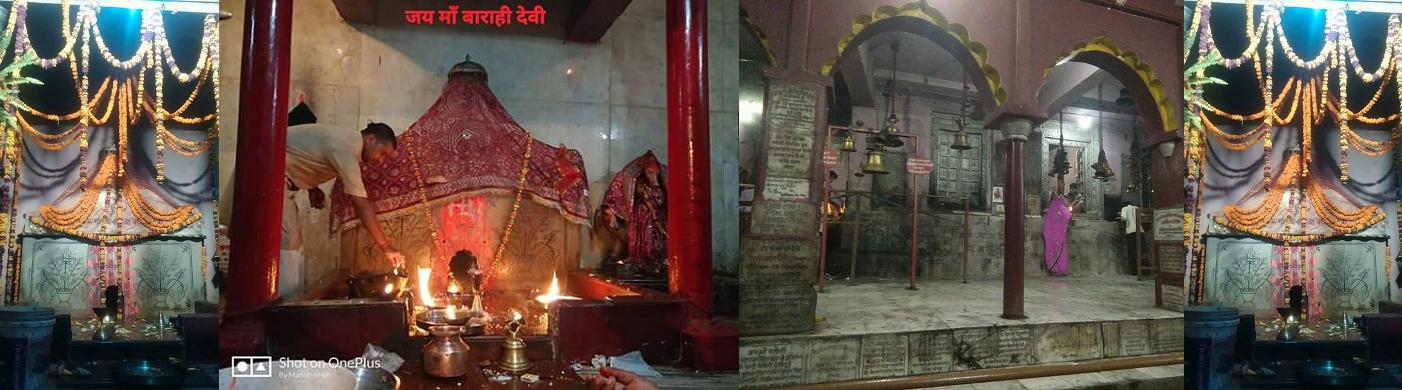 Jai Maa Barahi Devi Gonda