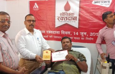 Blood Donetion Camp