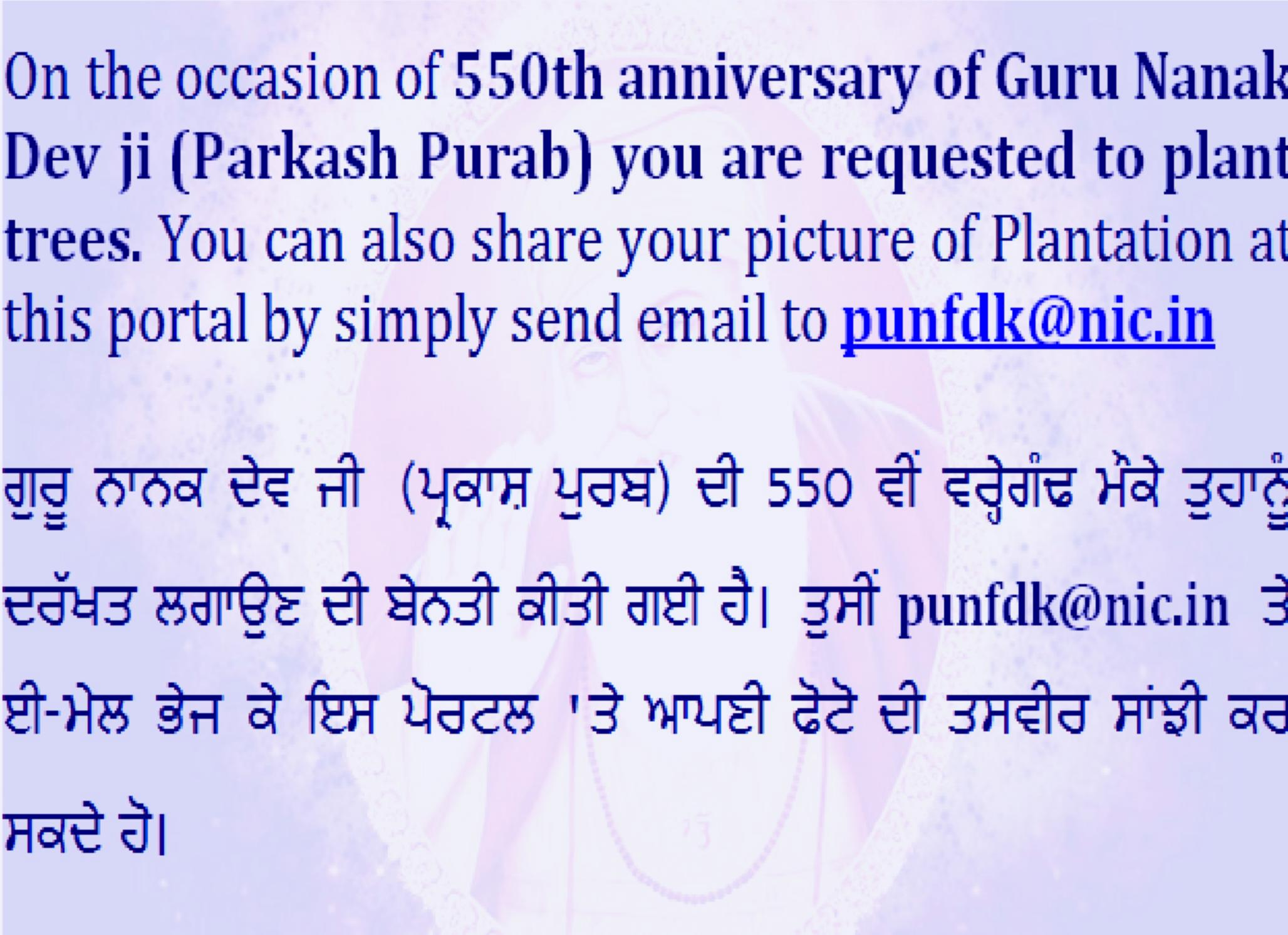 District Faridkot,Governmnet of Punjab   Welcome to District