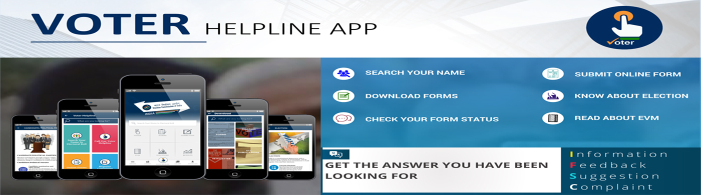 VOTER HELPLINE APP1