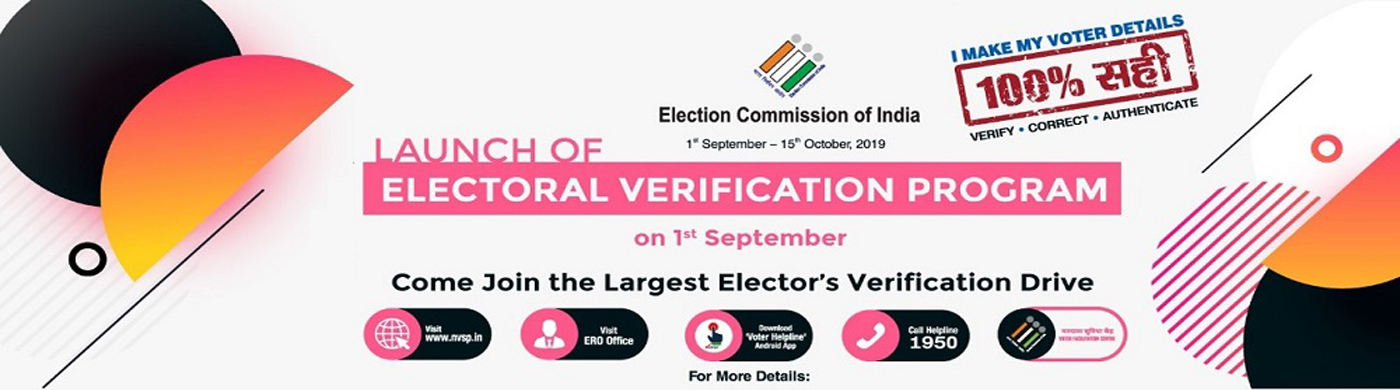 ELECTORAL VERIFICATION PROGRAM