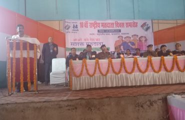 DM ROHTAS ADDRESSING NVD 20201