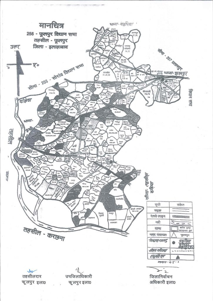 Map of Assembly Constituency 256-Phulpur