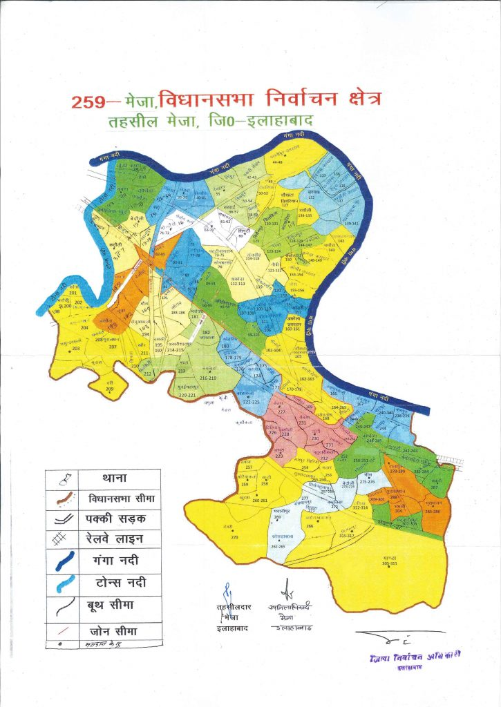Map of Assembly Constituency 259-Meja