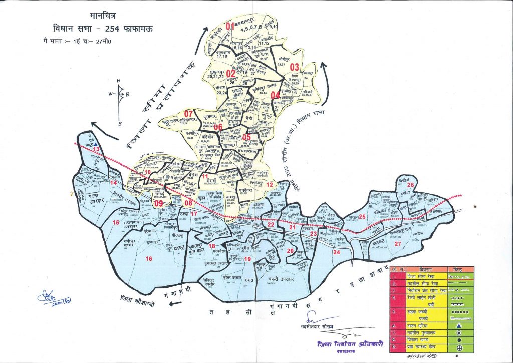 Map of Assembly Constituency 254-Phaphamau