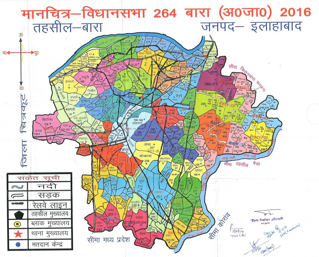 Map of Assembly Constituency 264 - Bara