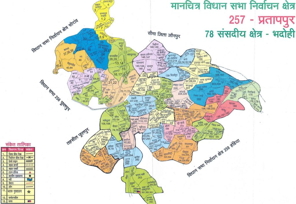 Map of Assembly Constituency 257-Pratappur