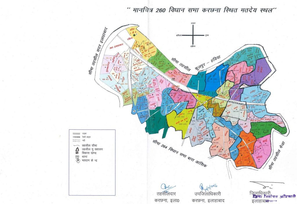 Map of Assembly Constituency 260-Karchhana