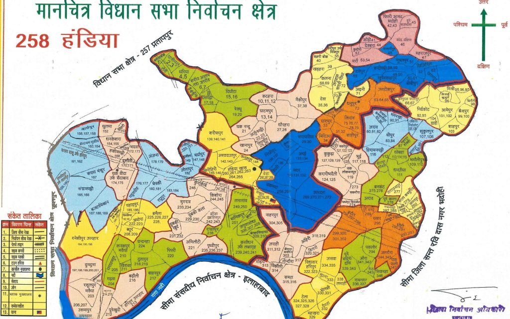 Map of Assembly Constituency 258-Handia